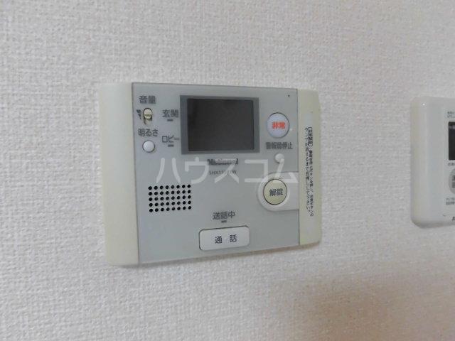セジュール木本 A 206号室のセキュリティ