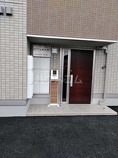 OTT's大宮 101号室のエントランス