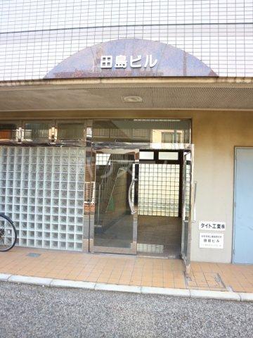 田島ビル 202号室のエントランス