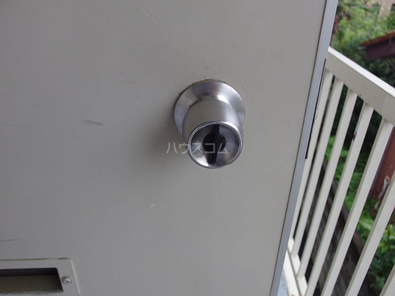 第1白王荘 102号室のセキュリティ
