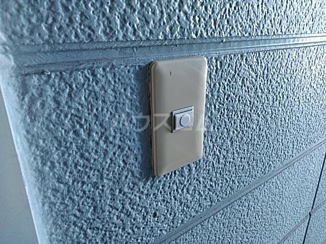 苑楽 923 102号室のセキュリティ