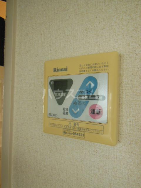 サンライズ美里 402号室の設備