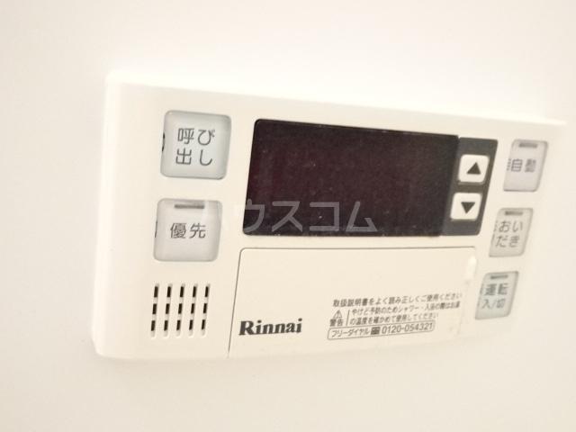 メゾン秋葉山 305号室の設備