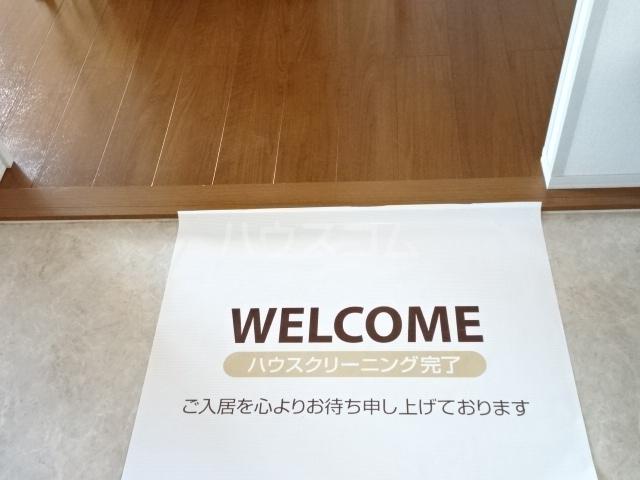 メゾン秋葉山 305号室の玄関