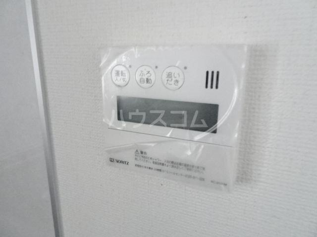アクアスフィア 202号室の設備