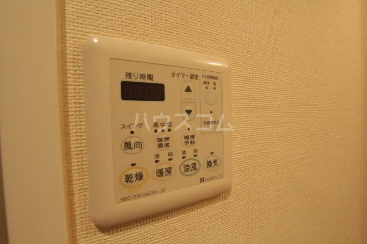 アーバンポイント豊田 502号室の設備