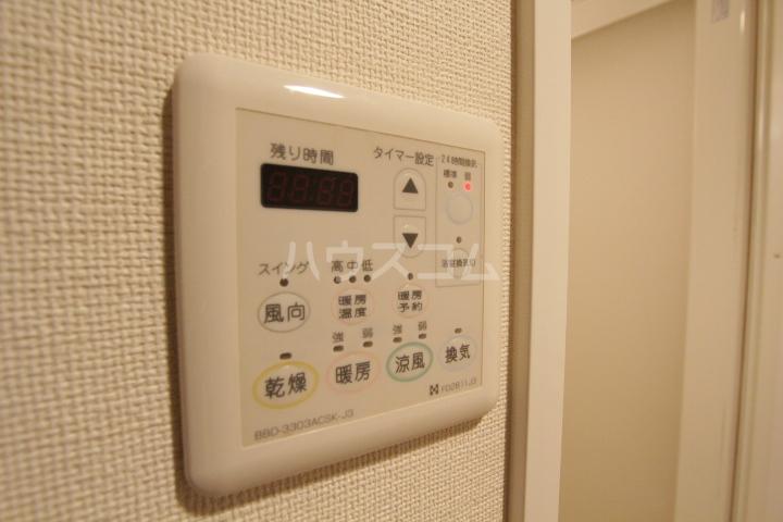 アーバンポイント豊田 504号室の設備