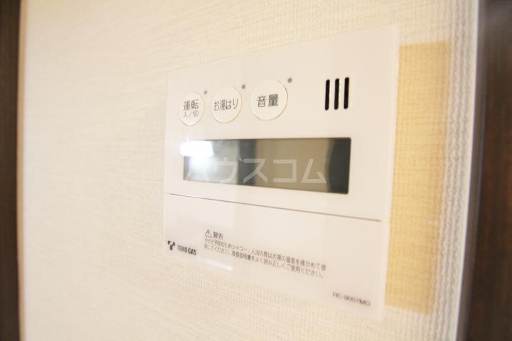 アーバンポイント豊田 504号室のセキュリティ