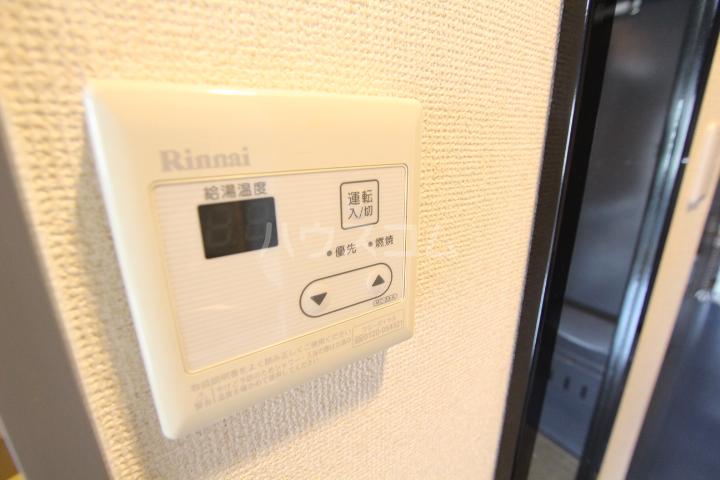 FESTA80 210号室の設備