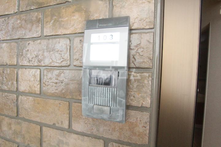 ボヌールハウス 103号室のセキュリティ