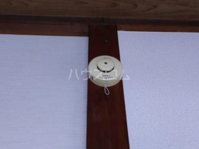 藤荘 1-A号室の設備