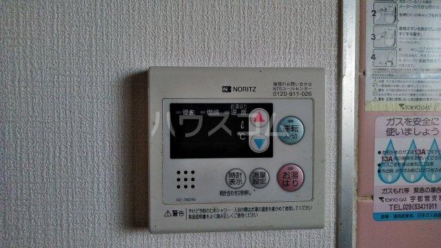 コーポ三鈴 602号室のその他
