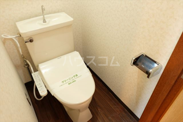 陽南イタリハイツ 202号室のトイレ