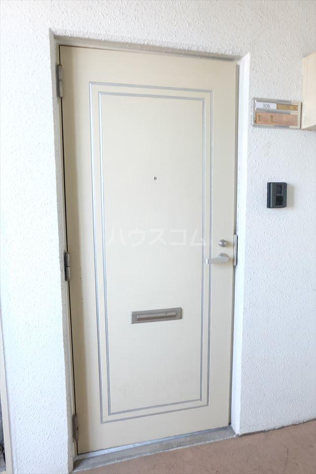 陽南イタリハイツ 306号室のセキュリティ