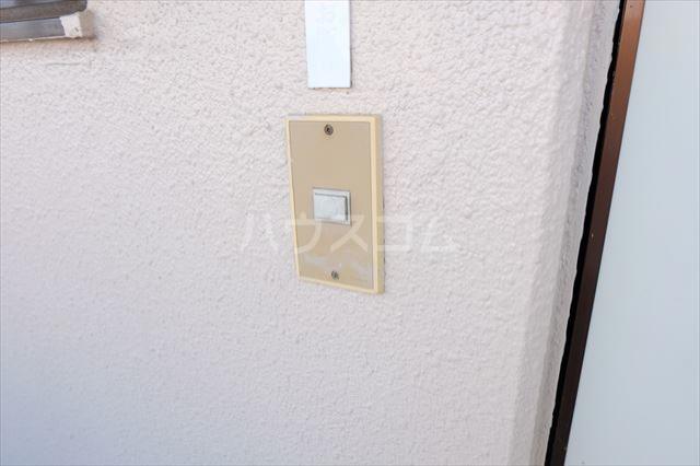シャンポール双葉 202号室のセキュリティ