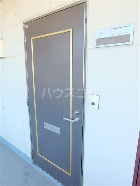 コーポアルタⅢ 203号室の設備