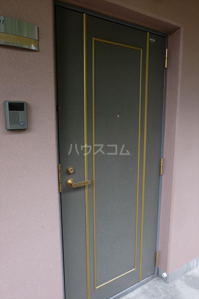 グランヴィータB 201号室のセキュリティ