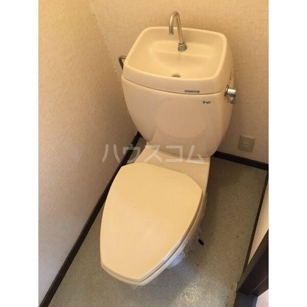 サンシティマガミ 202号室のトイレ
