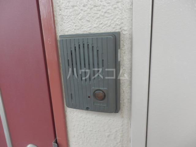 プラージュ今泉 203号室のセキュリティ