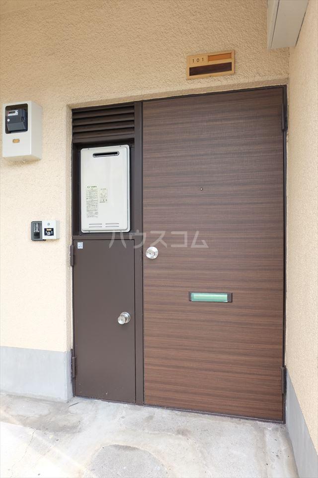 コーポ山晃 101号室のセキュリティ