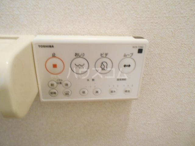 レインボーⅠ 102号室の設備