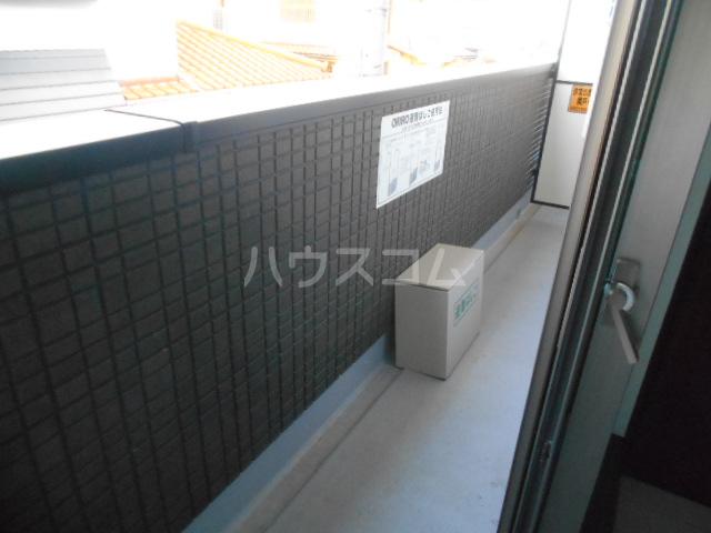 ベルウッド小田原 202号室のバルコニー