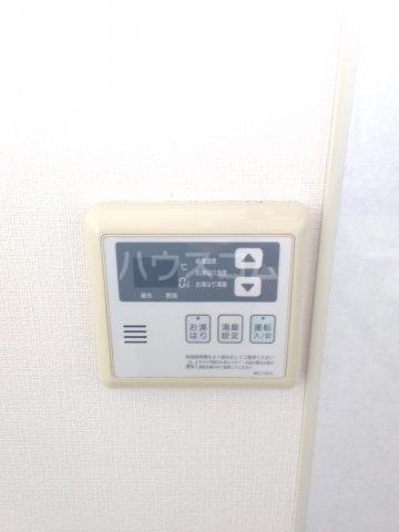山中ビル 502号室の設備