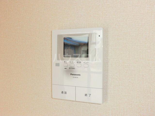 グリーンオーク 101号室のセキュリティ