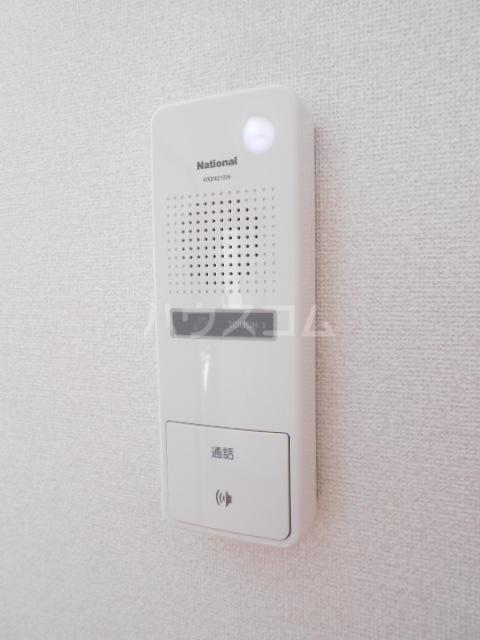 パレス・ユートピア 01020号室のセキュリティ