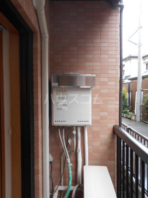 パレス・ユートピア 01020号室のバルコニー