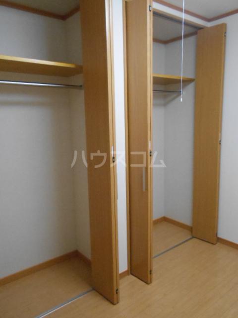 アルペンローゼ 101号室の収納