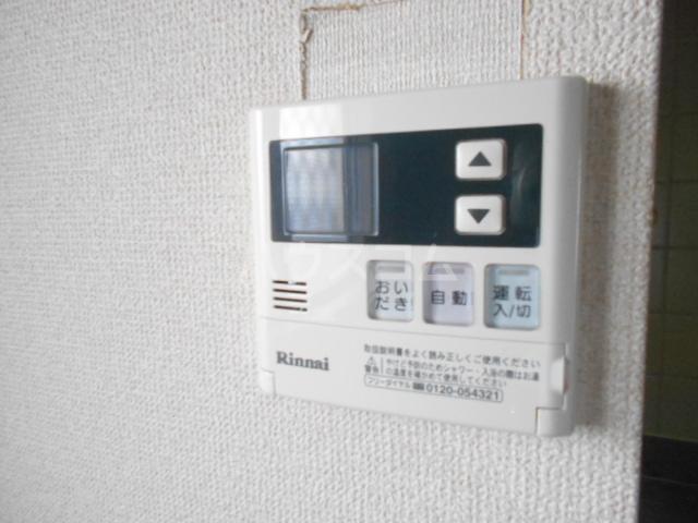 ランドフォレスト春日部Ⅱ 106号室の設備