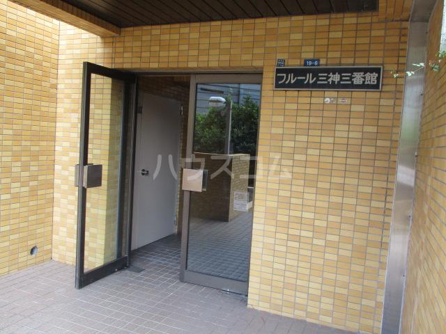 フルール三神 三番館 406号室のエントランス