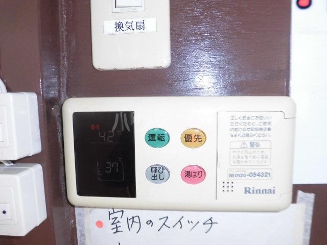 新富士見荘 205号室の設備