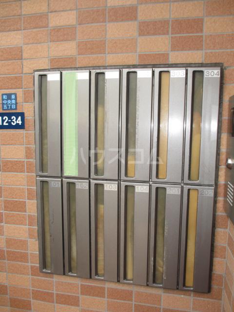 メドウスいずみ中央 204号室のその他共有