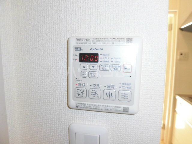 Wing湘南 207号室の設備