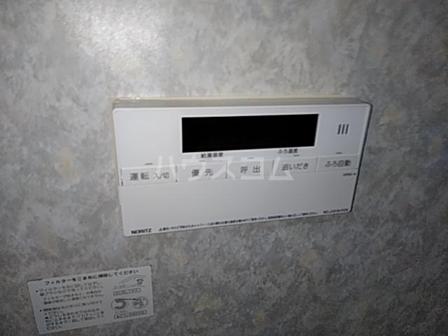 グランソラール丸の内 202号室の設備