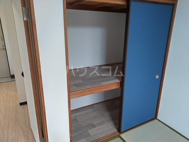 エメラルドプラザ 306号室の収納