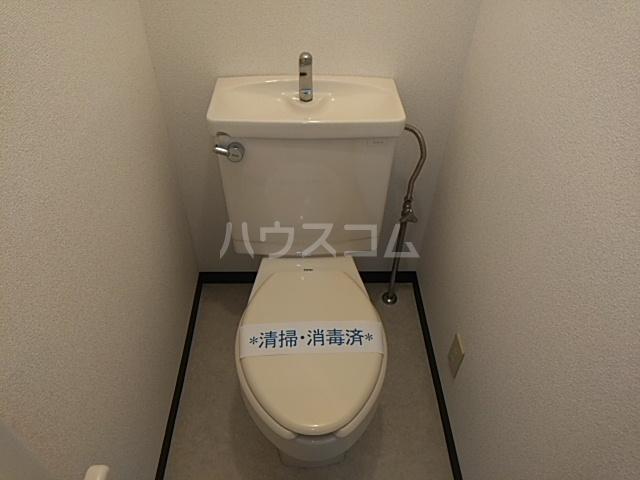 エメラルドプラザ 306号室のトイレ
