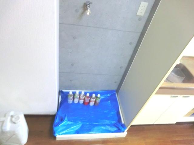 ラ・メゾン藤ヶ丘 6C号室の設備