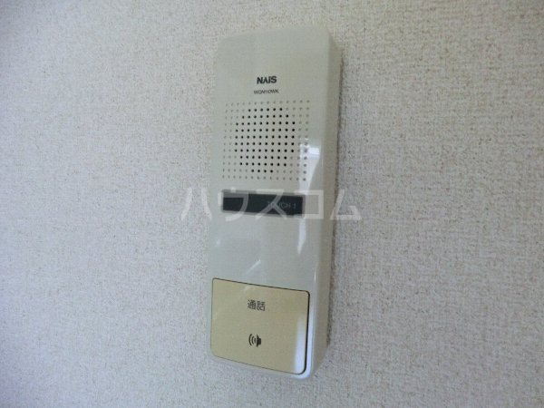 レージュ至来 305号室のセキュリティ