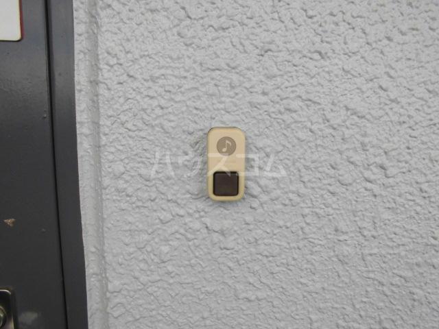 メゾンヤザコ 301号室のセキュリティ