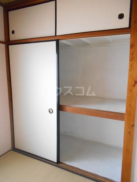錦町マンション 3-D号室の収納