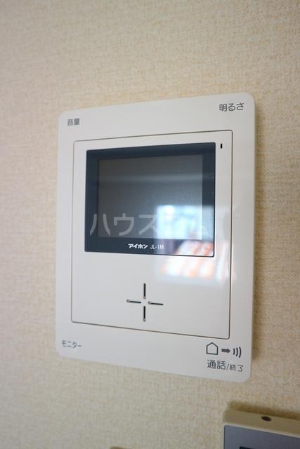 メゾンアルファ A202号室のセキュリティ