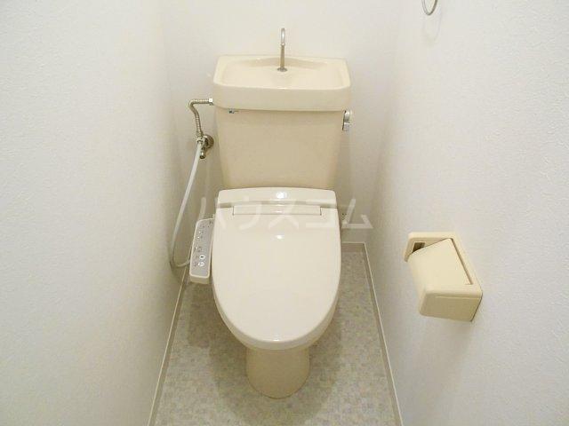 アーバンハイツ 202号室のトイレ
