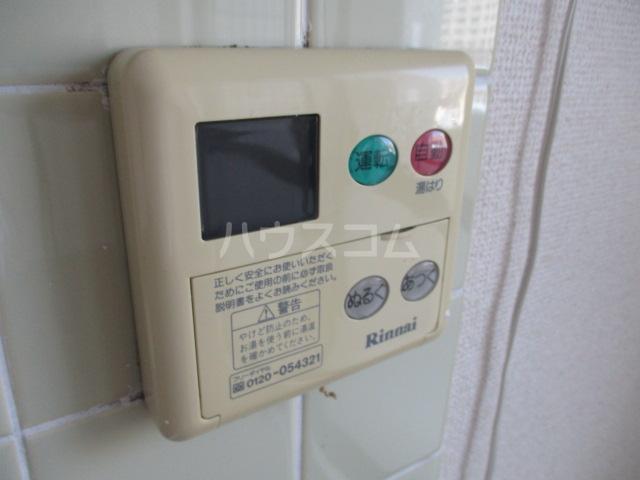 エイタイマンション 203号室の設備