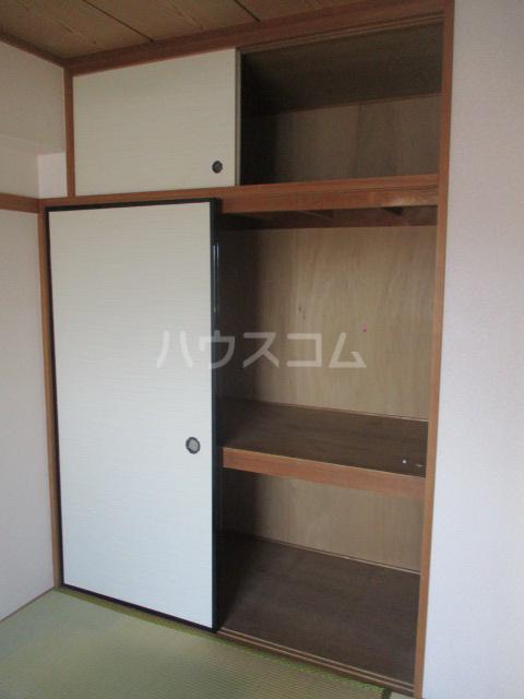 エイタイマンション 203号室の収納