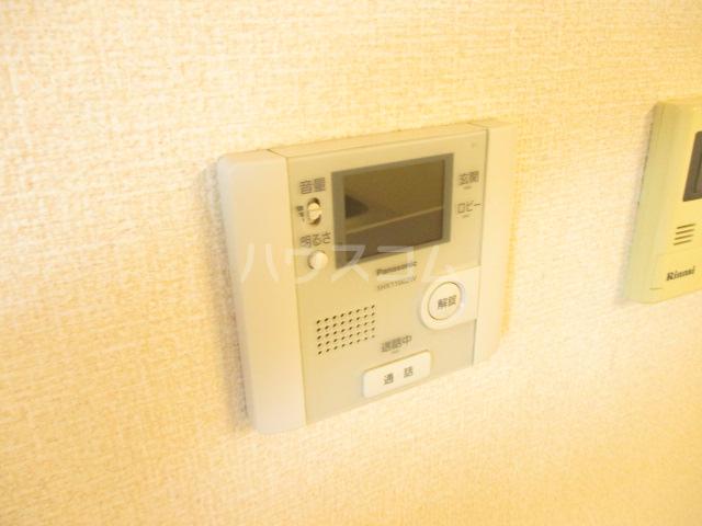 オルテンシアA A202号室のセキュリティ