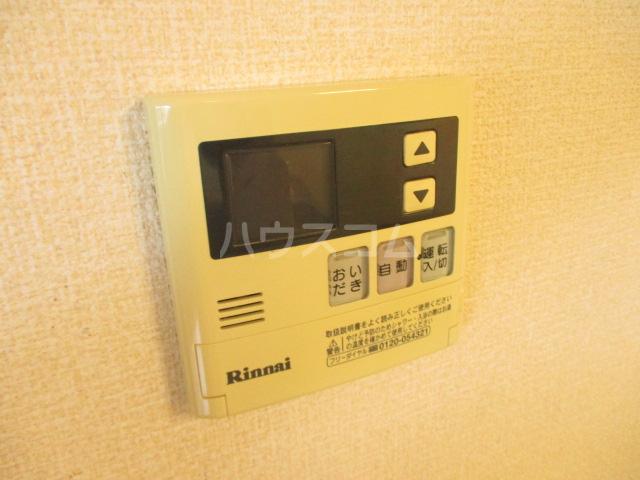 オルテンシアA A202号室の設備