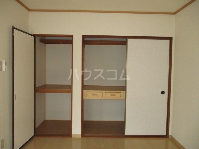 ファミールタヤマ A 102号室の収納